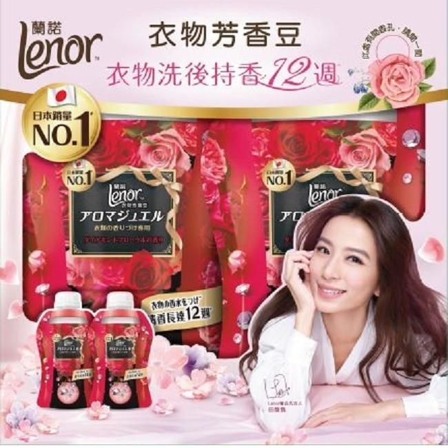 Lenor蘭諾衣物芳香豆晨曦玫瑰130mlX2