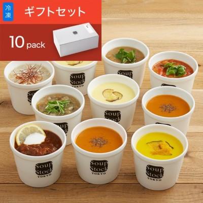 10スープセット ギフトボックス (スープストックトーキョー)