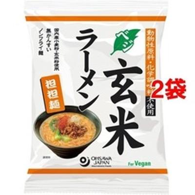 オーサワのベジ玄米ラーメン(担担麺) (132g*2コセット)