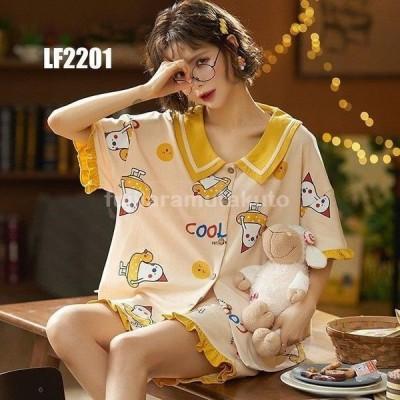 パジャマ レディース 夏 半袖 可愛い 寝巻き 部屋着 開襟 韓国風 オシャレ 上下セット きれいめ レディースルームウエア ゆったり 7色