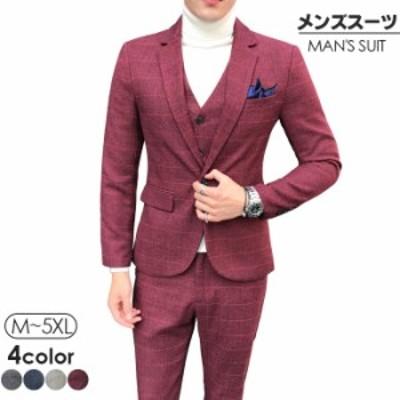 メンズスーツ/お得な3点セット チェック柄   スリムスーツ メンズ スタイリッシュスーツ 3点セット 仕事用 出勤 パーティー  ビジネス