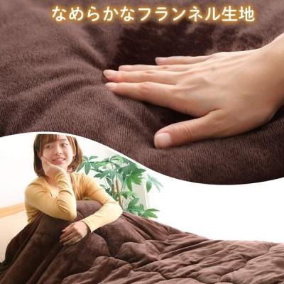 アイリスプラザ 毛布布団 ボリューム 毛布 フランネル×シープ調ボア 3層構造 綿入り 洗える シングル キャメル