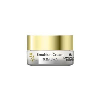【リマナチュラル化粧品】エマルジョンクリーム 30g
