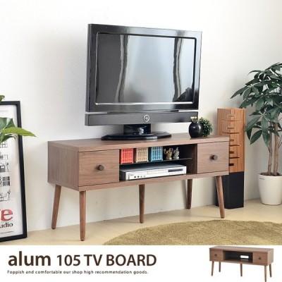 テレビ台 テレビボード TV台 TVボード AVボード かわいい 棚 おしゃれ家具 北欧 デスク 幅105 おしゃれ モダン ロータイプ ローボード 激安 1人暮らし シンプル