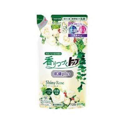 【ライオン】 香りつづくトップ 抗菌plus Shiny Rose (シャイニーローズ) つめかえ用 720g 【日用品】