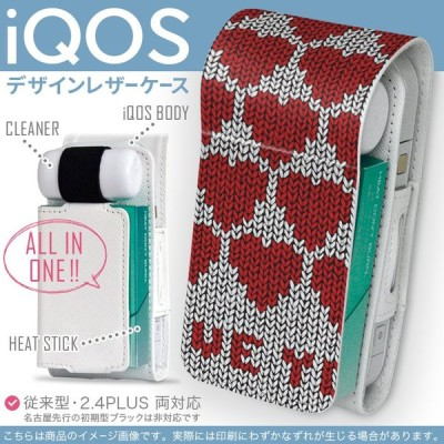 iQOS アイコス 専用 レザーケース 従来型 / 新型 2.4PLUS 両対応 「宅配便専用」 タバコ  カバー デザイン ハート LOVE 赤 005294