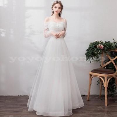 贅沢ホワイトウエディングドレス結婚式プリンセスラインロングドレス花嫁白ウエディングドレスチュール