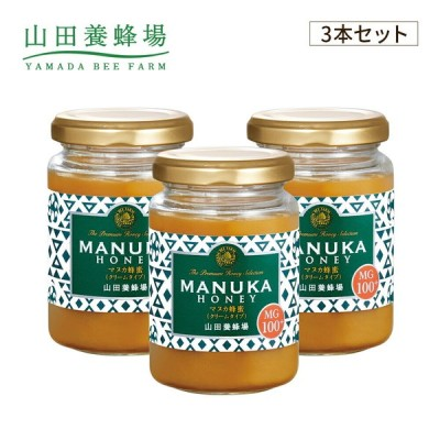 山田養蜂場 マヌカ蜂蜜 MG100+ (クリームタイプ) <200g×3本>