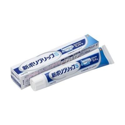 新ポリグリップS 部分・総入れ歯安定剤 お口さわやかミント味 ( 75g )/ ポリグリップ