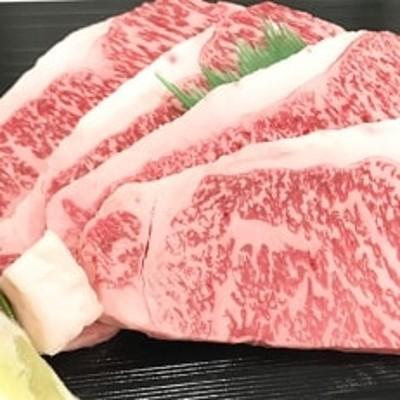 【国産黒毛和牛】サーロインステーキ200g×4枚