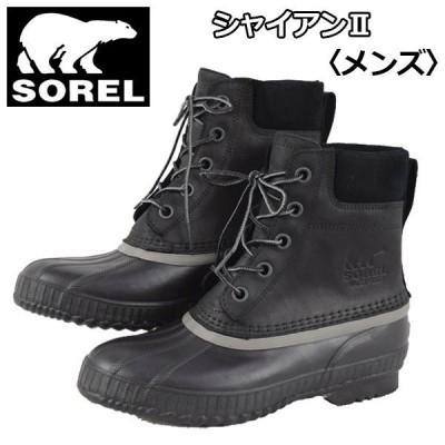 ソレル SOREL アウトドアブーツ メンズ シャイアン2 NM2575 010 男性用 スノーブーツ ウィンターシューズ