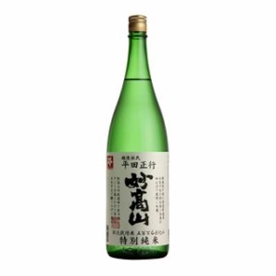杜氏栽培米仕込 特別純米 妙高山 1800ml 日本酒