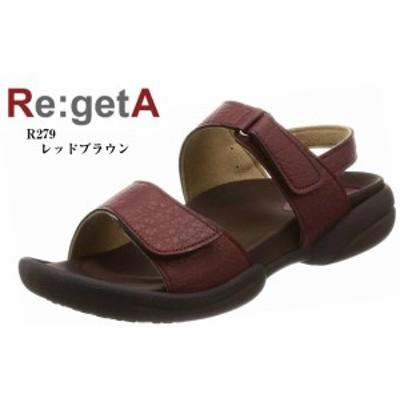 Re:getA (リゲッタ)R279 バックストラップコンフォートサンダル  レディス 動作に合わせて伸縮するので、足と一体化したようにフィットし