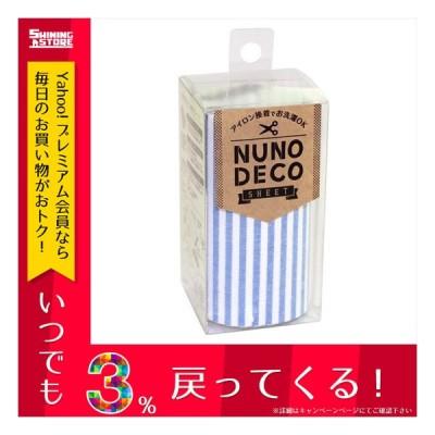 KAWAGUCHI(カワグチ) 手芸用品 NUNO DECO ヌノデコシート あおいろたてじま 15-251 手芸