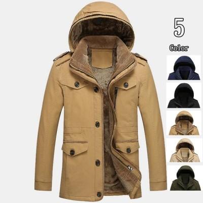 モーズコート 裏起毛 メンズ ミリタリーコート ロングコート 大きいサイズ 暖 防寒アウター あったか ビジネスコート カジュアルコート M-6XL K003
