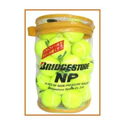テニス ブリヂストン(BRIDGESTONE) ノンプレッシャーテニスボール 30個入 BBA460T