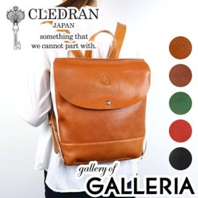 CLEDRAN クレドラン AMO リュックサック CL2323