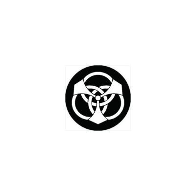 家紋シール 剣三つ輪違い紋 直径10cm 丸型 白紋 2枚セット KS10M-1071W