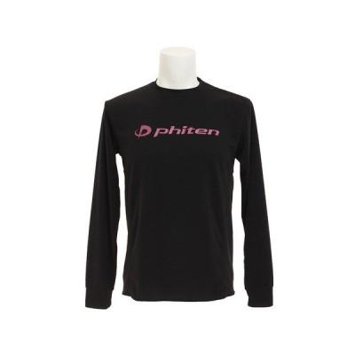 ファイテン(PHITEN) Tシャツ 長袖 吸汗速乾 ロゴ BK 3117JG28100 (メンズ、レディース)