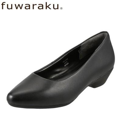 フワラク fuwaraku FR-210 レディース   アーモンドトゥパンプス 本革   大きいサイズ対応 25.0cm 25.5cm   ブラック