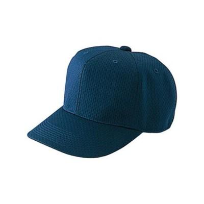 ミズノ(MIZUNO) 高校野球・ボーイズリーグ審判員用キャップ 六方 (累審用) 52BA82614 野球 審判用品 帽子 キャップ