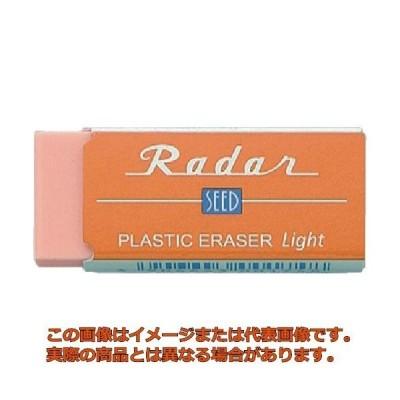 シード レーダーライト60 オレンジ EPKL60O