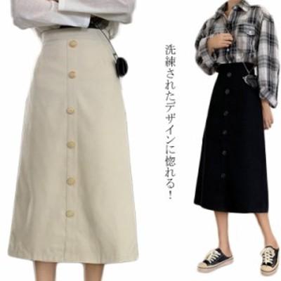 ベーシックデザインで着回し力大。 Aライン ロングスカート ミモレ丈 スカート 無地 ハイウェスト 脚長 美シルエット