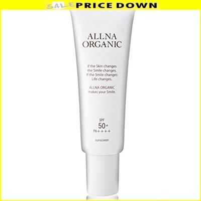 日焼け止め クリーム 「 SPF50  PA  」「 石鹸で落としやすい 無添加 」 オルナ オーガニック 「 コラーゲン ヒア