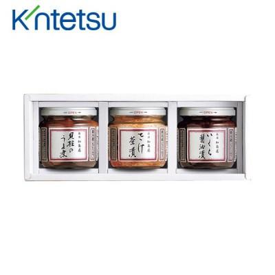 お歳暮 ギフト ◆加島屋 中瓶3本詰合せ-BM3-06[P]seibo【YHO】_K211008100032