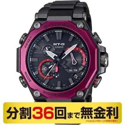 ●カシオ ジーショック G-SHOCK MT-G 腕時計 メンズ 電波ソーラー MTG-B2000BD-1A4JF(36回無金利)