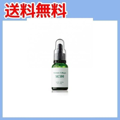 エビス化粧品(EBiS) 植物性コラーゲン原液MC100(33ml) 日本製 無香料・無着色・ノンパラベン・アルコール不・・・
