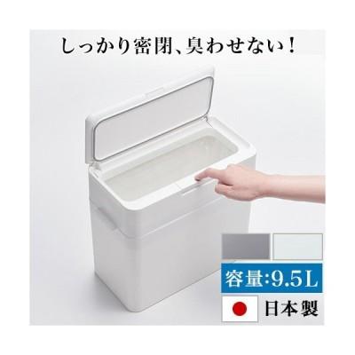 ゴミ箱 ふた付き 密閉 パッキン おしゃれ キッチン ダストボックス
