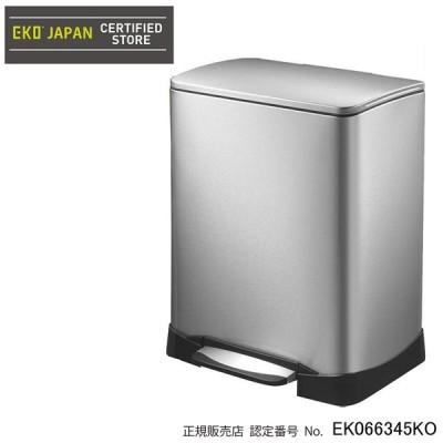 室内用蓋付きゴミ箱 おしゃれな蓋付きゴミ箱 蓋付きゴミ箱 ペダル式 ステンレス製ゴミ箱(ダストボックス) ネオキューブ ステップビン 28L+18L シルバー