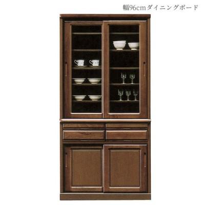 キッチン収納 食器棚 引き戸 スライド 日本製 完成品 キッチンボード 引戸収納 ガラス戸 ダイニングボード キャビネット 幅95cm 高さ195cm 国産 開梱設置