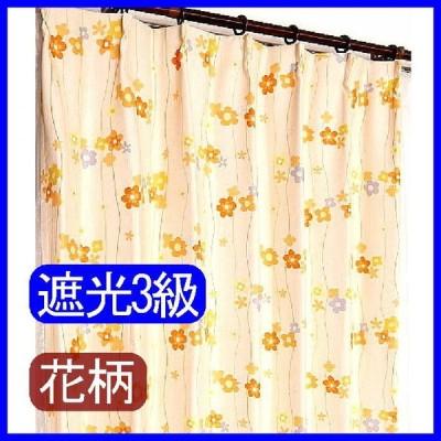 カーテン 幅50〜100cm×丈80〜100cm 北欧デザイン 遮光3級 パステルオレンジ色 花柄 メロディ オレンジ 1枚入り