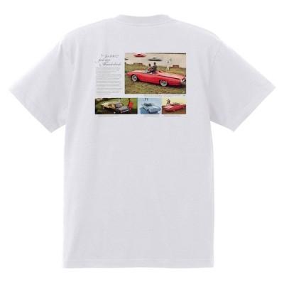 アドバタイジング フォード 807 白 Tシャツ 黒地へ変更可 1962 サンダーバード ギャラクシー ファルコン フェアレーン ランチェロ f100