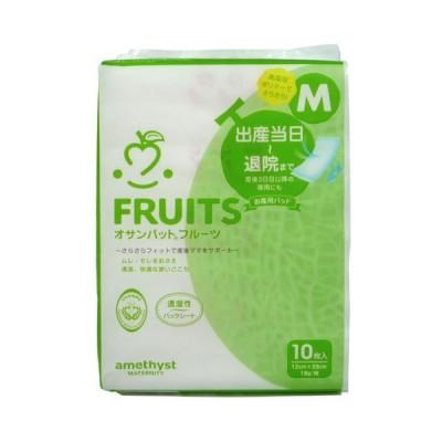 オサンパットフルーツメロン10個入(Mサイズ)【日本製】【大衛】【アメジスト】