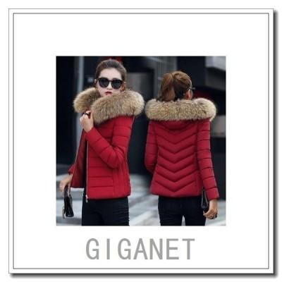 ダウンコートレディースダウンジャケット軽い中綿ジャケット大きいサイズ上品秋冬9色ショート丈ファー付きシングル通勤OL