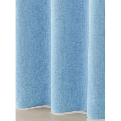 すっきりまとまる防炎1級遮光片開きカーテン(形状記憶加工)/ブルー/幅100×丈90(1枚物)