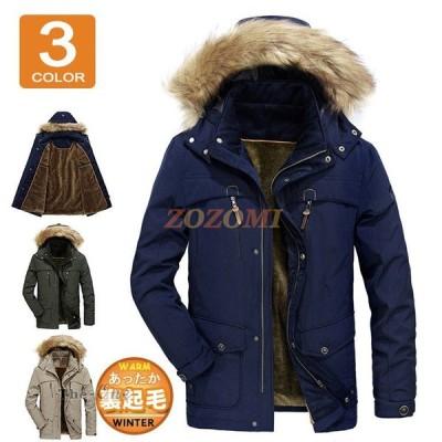 ミリタリージャケット ボアブルゾン ジャケット 防寒着 秋冬 冬服 防寒アウター 暖かい 裏起毛 アウトドア 裏ボア
