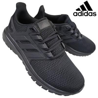 アディダス ウルティマショーM FX3632 メンズ ブラック 25cm~28cm ランニングシューズ スニーカー ジョギング ウォーキング