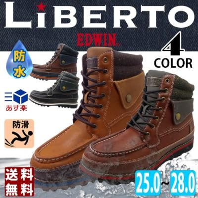 LIBERUTO EDWIN リベルトエドウィン 4cm防水対応メンズ ブーツ レインシューズ スノーブーツ スノー レイン 防寒用 防雪用 降雪 滑らない 靴 メンズファッション メンズシューズ