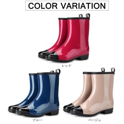 レインシューズ レインブーツ   レディース 女性用 防水ブーツ 雨靴 長靴  雨 雪 軽量 梅雨対策 履きやすい 可愛い