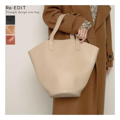 Re:EDIT 「アウトレットプライス」デザインバッグがトレンドライクなコーデをアシスト フェイクレザートライアングルトートバッグ バッグ/ボストンバッグ ブラック フリー レディース
