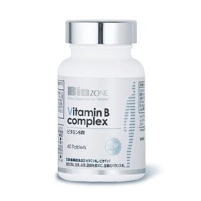 バイオゾーン ビタミンBコンプレックス 60粒 【サプリメント系】