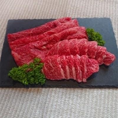 神戸肉・但馬牛 すき焼き用・焼肉用セット 5kg