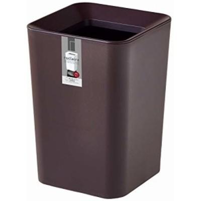 アスベル ゴミ箱 フタなし くず入れ ルクレールCVミニ 角形 2L ブラウン A6210