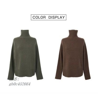 ハイネックニット セーター レディース 暖かい 長袖 プルオーバー シンプル 無地 かわいい ゆったり 秋冬 トップス アウター 体型カバー