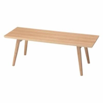 北海道・沖縄・離島配送不可 代引不可 センターテーブル 幅105cm 折りたたみ 折り畳み ローテーブル ソファテーブル リビングテーブル 木