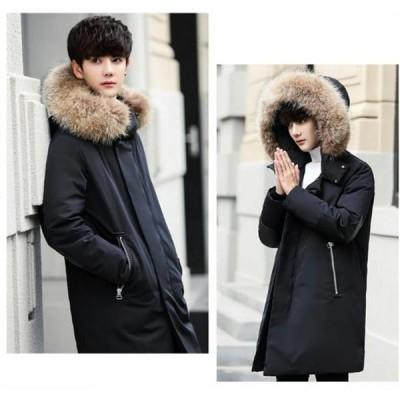 ダウンコート中綿コートジャケットメンズロング綿入れアウターファー暖か防寒厚手秋冬上着